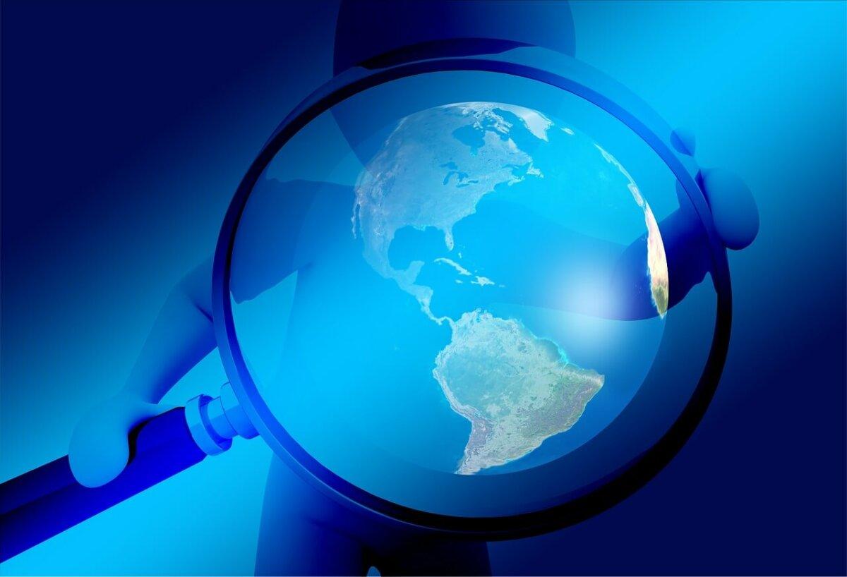 Kontenspionage: Rekordabrufe im Jahre 2015